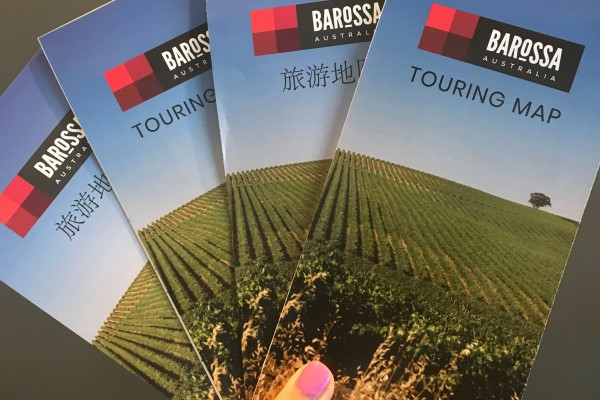 Barossa Touring Made Easy